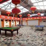 Beijing Modern Inn, Yanqing