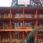 Xianqiao Home Inn,  Yaan