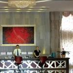 Huangqi Peninsula Hotel, Nanhai