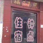 Taiyuan Jin 88 Inn, Taiyuan