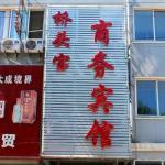 Qiaotoubao Business Hotel, Jinzhou