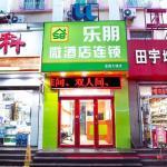 Lepeng Mini Hotel Jinjing Avenue, Zibo