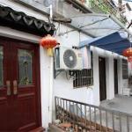 Xitang Qiaoxiaxiaozhu Theme Inn, Jiashan