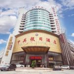 Hotel Pictures: Joyinn Hotel, Nanhai