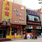 Yuebanwan Inn, Jinzhou