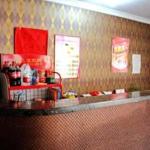 Hotel Pictures: Beautiful Dream Inn, Jinzhou