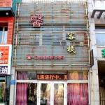 Xinxin Inn,  Jinzhou