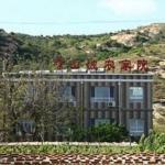 Qing Yan Si Kao Shan Po Farm Stay, Heishan