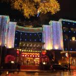 Shaoxing Haigang Hotel, Shaoxing