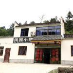 Hotel Pictures: Chizhou Jiuhua Mountain Minyuan Little Rest Homestay, Qingyang