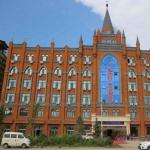 Yunshan Hotel, Ergun