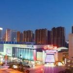 Shenyang Beiyi Road Night Rose Wanda Apartment, Shenyang