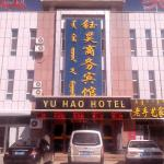 Yuhao Business Hotel,  Chang-han-pu
