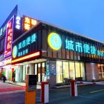 City Comfort Inn Foshan Jiaokou Bus Terminal Branch, Nanhai
