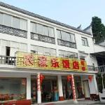 Jiuhuashan Farmstay, Qingyang