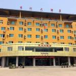 Dongxing Hotel, Kuandian