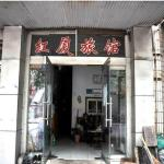 Hotel Pictures: Hongxia Guest House, Zibo