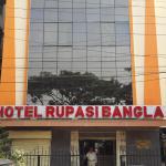 Hotel Rupasi Bangla, Kolkata