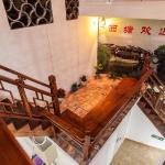 XiTang Bifenggang Boutique Hotel Qibaoyuan Branch,  Jiashan