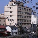 Hotel Fukui Castle, Fukui