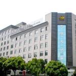 Zhoushan Donggang Hotel, Zhoushan