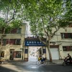 Shanghai French Concession Allove Apartment Changle Road Branch, Shanghai