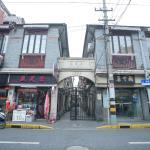 Shanghai Bund Allove Apartment Middle Fujian Road Branch, Shanghai