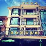 Zhoushan Wushitang Haixin Yujia Farm Stay,  Zhoushan