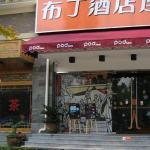 Pod Inn Hangzhou Xixishidi Xiaoheshangaojiaoyuan Branch, Hangzhou