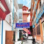 Highfive Guest House, Pattaya Central