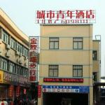 City Youth Hotel Wuyi Plaza,  Yichang