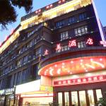 Foshan Tumei Hotel,  Foshan