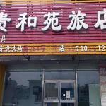 Guiheyuan Hotel, Shenyang