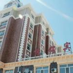 Yuemin Hotel,  Manzhouli