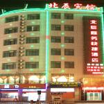 Beichen Business Hotel,  Zhangye