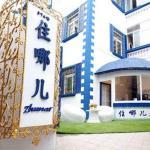 Xiamen Zhuna'er Holiday Villa, Xiamen