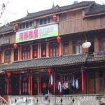 Ya'an Shangli River Inn, Yaan