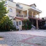 The Village,  Igoumenitsa