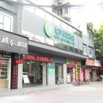 City Comfort Inn Guangzhou Tongdewei Branch, Guangzhou