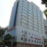 Xi'an Nanlin International Hotel, Xian