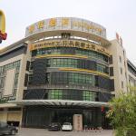 Foshan Kunlong Hotel Shishan Branch, Nanhai