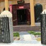Sanya Yihexuan Inn,  Sanya