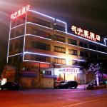 Guangzhou Mingzhongke Hotel, Guangzhou