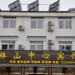 Jiuhuashan Yangshan Centre Hotel,  Qingyang