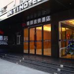 Jinyi Hotel Hohhot West Zhongshan Road Dazhao Branch, Hohhot