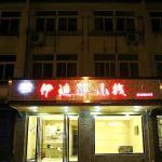 Wuzhen Yidisha Inn, Tongxiang