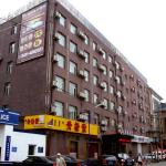 Hotel Pictures: Jinyi Hotel Hohhot Art Institute Drum Tower Branch, Hohhot