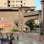 Liangjiang Shiguang Inn,  Chongqing