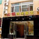 Fushun Xinyue Leisure Hotel, Fushun