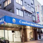 Add review - Comfort Inn Manhattan Bridge